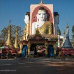 Die vier Buddhas von Kyaikpun in Bago