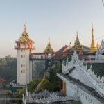 Fahrstuhl bei Kyaik Than Lan Pagode in Mawlamyaing