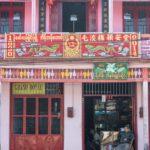 Haus in Mawlamyaing